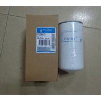Donaldson唐纳森液压油滤芯P552518/CM29003/P169016/P552518/P