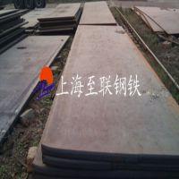 供应12MnNiVR容器板12MnNiVR中厚板价格厂家直销