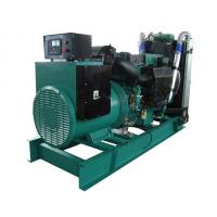 供应沃尔沃发电机组报价价格 型号TAD550GE