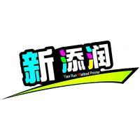 虹阳数码科技有限公司