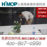 室内污染装修后治理光触媒除甲醛,治理效果怎么样?