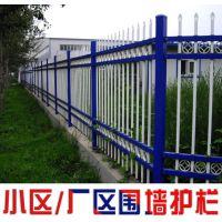 围墙铁网 围墙护网 围墙栏杆多少钱一米?—安平双赫金属丝网厂