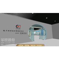 虚拟展厅制作,虚拟现实技术,华锐视点