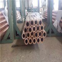 国标供水导电T2紫铜管 做制冷空调用R410A紫铜盘管