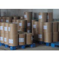 肌酸生产厂家 现货供应
