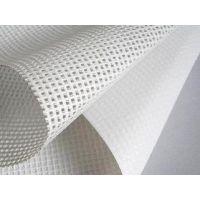供应鸿宇筛网玻纤网格布规格