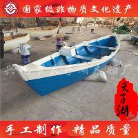 3米欧式木船 两头尖圆底船 小木船 装饰船 手划船 景观船 尺寸可定制