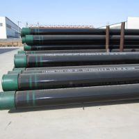 黑龙江API 5CT石油套管供应商报价