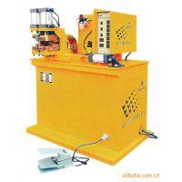 专业供应银象 UN2-25/50系列点焊机工业级大型不锈钢铜铝铁焊接机