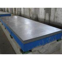 兴科划线平板200-4000mm用于一般零件及精密零件的划线、铆焊研磨工艺加工及测量等