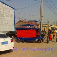 生产厂家供应移动剪叉式升降机 高空作业平台 液压升降机