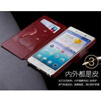OPPO R9 手机皮套定制厂家低价直销手机保护套