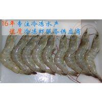 榆林冷冻虾_优鲜港水产大虾批发(图)_饭店专用冷冻虾