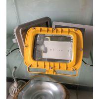 宝临电器 GB8151防爆泛光灯 150W防爆泛光灯 防爆金卤灯