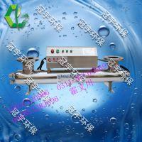湖南省 TKZS-20 紫外线杀菌器