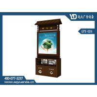 新龙县太阳能垃圾箱商机仿古广告垃圾箱全新设计仿古垃圾箱GPX-010【15751068111】