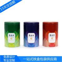 定制茉莉花茶铁盒 精美圆形形茉莉花茶包装铁罐 胶印铁盒 铁罐工厂