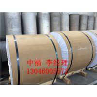 铝卷厂家直销 防腐防锈 管道保温 1060纯铝