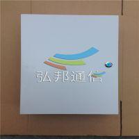弘邦通信四川24芯光纤分纤箱厂家