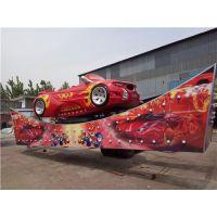 泰瑞游乐设备制造厂-----新款玻璃钢制室内室外游乐设备 欢乐飞车