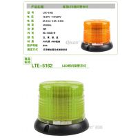 启晟LTE-5162吸顶式常亮频闪型警示灯交通路障指示灯机床信示灯可选安装方式