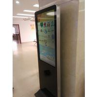 供应济南拓海THGGJ-42山东济南广告机-拓海制造