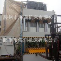 定制直销 Y32-500T四柱多功能压力机 移动工作台压力机 海润机床