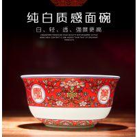 八十大寿礼品陶瓷碗、 陶瓷寿碗