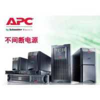 成都APC经销商 BK500Y-CH 500VA/300W家用后备式UPS电源 2年质保