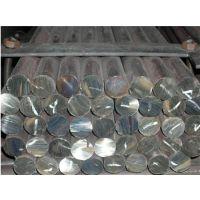 山东晶钢(图)|金属材料生产|金属材料