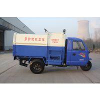 供应吉林省环卫设备三轮吸粪车价格 优质农用三轮吸粪车济宁三石机械