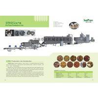 厂家供应狗粮、猫粮加工设备生产线