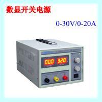 LW3020KD|直流电源LW3020KD说明书