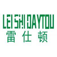 上海世朝电子有限公司