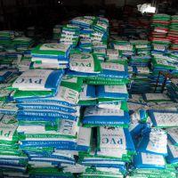 厂家直销PAHS环保PVC NP-45P黑色白色透明注塑级90度PVC45P原料颗粒