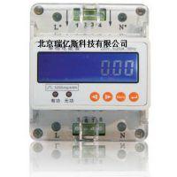 哪里购买RYS-GM100型系列单相导轨式电能表价格厂家北京瑞亿斯