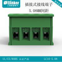 上海联捷 LC10-5.08两端接线端子IC 2.5/2-24-ST-5.08 2EDGKR-5