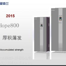 希望森兰变频器Hope800,55KW380V,质保三年