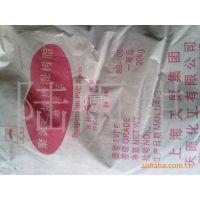 供应SB-100  掺混型树脂粉 (DOP.等玩具原料 代替料全有售)