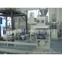 供应包装机 化工包装机/自动定量包装秤
