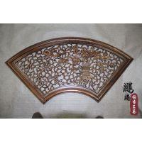 厂家供应直销 木质工艺品东阳木雕挂件 扇形仿古家居东阳木雕挂件