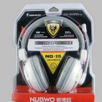 正品狼博旺515 时尚电脑游戏耳机 耳麦头戴式重低音 带麦克风话筒