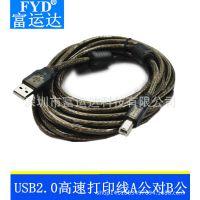 厂家直销富运达USB2.0线 A/B 打印线 双屏蔽 双磁环 水晶黑 5米