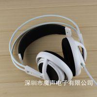散装西伯利亚v1 CS/CF 游戏专用耳机耳麦 头戴式电脑 带线控