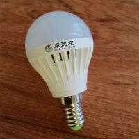 LED3W特价塑料球泡高亮SMD2835灯珠进口三安芯片阻容降压