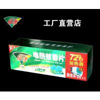 厂家直销郁康电热蚊香片蚊香器套装清香生产批发灭蚊片状72片/盒