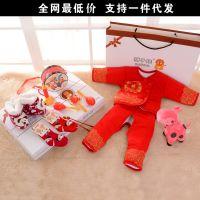 婴儿满月礼盒纯棉大红宝宝衣套装新生儿衣服送礼礼盒一件代发批发