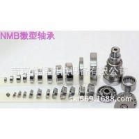 NMB LF-1910ZZ 进口轴承尺寸参数尺寸内径10*19*7进口微型轴承