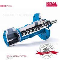 奥地利KRAL克拉磁耦合密封KF160系列三螺杆泵