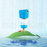 管道反冲洗前置过滤/不锈钢网过滤器/太阳能热水器除垢器/4分铜牙